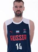 Headshot of Nikita Balashov