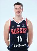 Headshot of Vladislav Trushkin