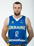 Headshot of Olexandr Belikov