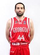 Headshot of Givi Bakradze
