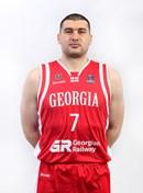 Headshot of Beka Burjanadze