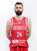 Headshot of Saba Lobjanidze