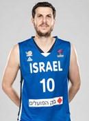 Headshot of Guy Pnini