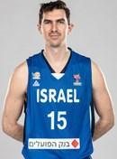 Headshot of Jake Cohen