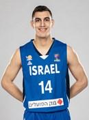 Headshot of Noam Shimon Dovrat