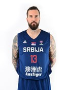 Headshot of Miroslav Raduljica