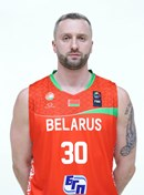 Headshot of Vladimir Veremeenko
