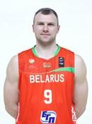 Headshot of Artsiom Parakhouski