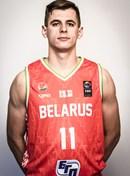 Headshot of Uladzislau Mikulski