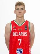 Headshot of Uladzislau Blizniuk