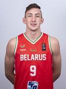 Headshot of Daniil Barysevich