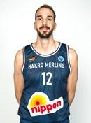 Profile image of Dejan KOVACEVIC