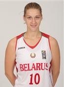 Profile image of Maryia PAPOVA