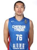 Profile image of Wen-Ting TSENG