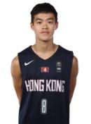 Profile image of Siu Wing CHAN