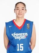 Profile image of Chia-Hua WU