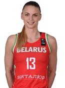 Profile image of Tatyana TROINA