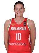 Profile image of Anastasiya VERAMEYENKA