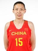 Headshot of Nan Chen