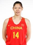 Headshot of Hongpin Huang