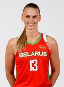 Headshot of Tatyana Troina