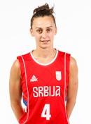 Headshot of Tamara Radocaj