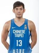 Headshot of Cheng-Ju Lu