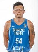 Headshot of Tai-Hao Wu