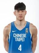 Headshot of Chih-Wei Lin