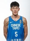 Headshot of Cheng Liu