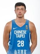 Headshot of Hung-Hsing Wu