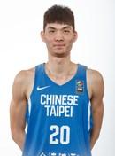 Headshot of Po-Hsun Chou