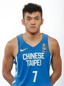 Headshot of Huan Ya Yu