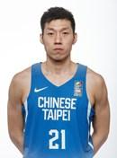 Headshot of Li Huan Chieng