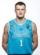 Headshot of Denis Degtyarev