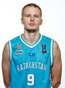Headshot of Pavel Ilin