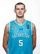 Headshot of Roman Marchuk