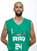 Headshot of Ali Ismael