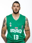 Headshot of Ali Hameed