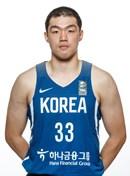Headshot of Seounghyun Lee