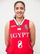 Profile image of Reem KHALAF