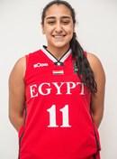Profile image of Habiba ELGIZAWY