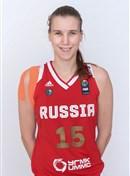 Profile image of Natalia VIERU