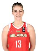 Headshot of Maryia Papova