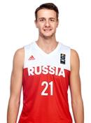 Headshot of Stanislav Ilnitskiy