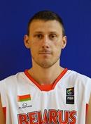 Headshot of Aliaksandr Pustahvar