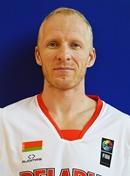 Headshot of Aliaksandr Kudrautsau