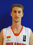 Headshot of Viachaslau Korzh