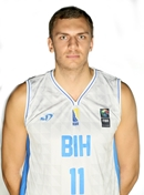 Headshot of Elmedin Kikanovic