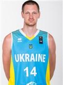 Headshot of Igor Zaytsev